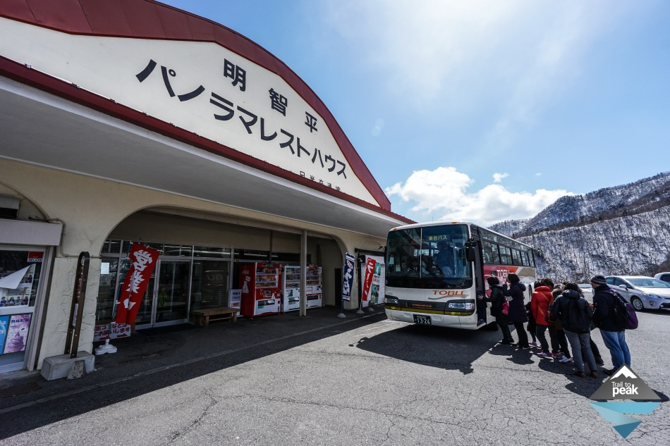 Nikko Lake Chuzenji Japan Tokyo Travel