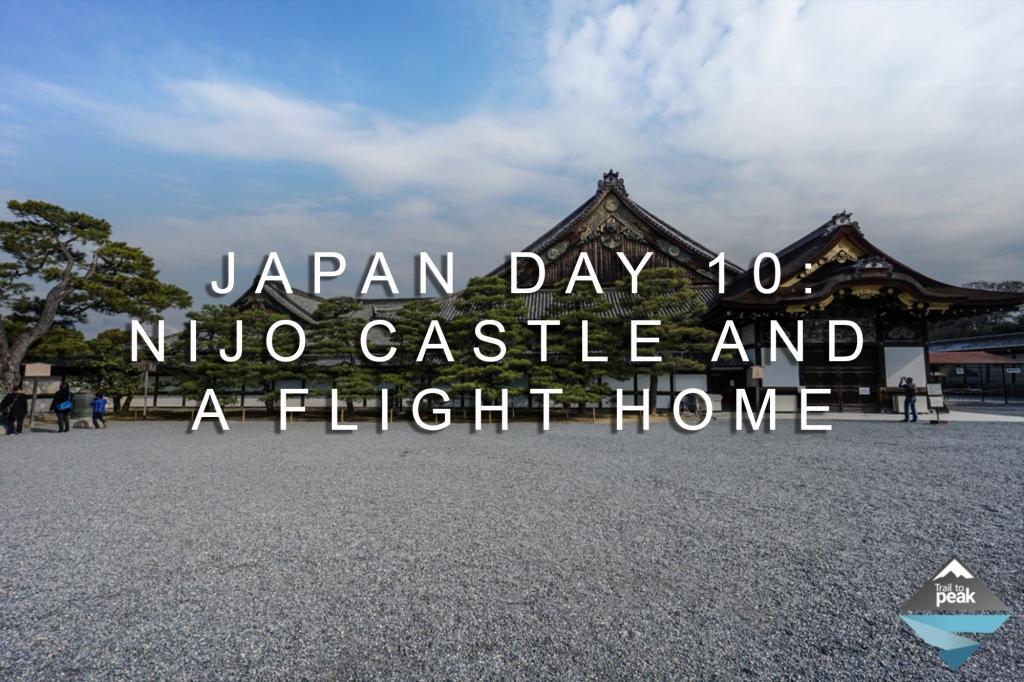 Japan Nijo Castle Japan Airlines
